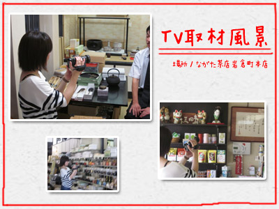 25.9.24TV取材風景