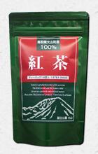 有機大山の紅茶TBふるさと認証2