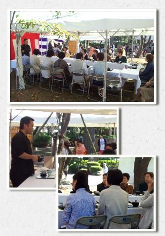 2014年市民大茶会