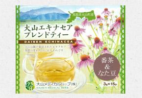 大山エキナセア番茶なた豆