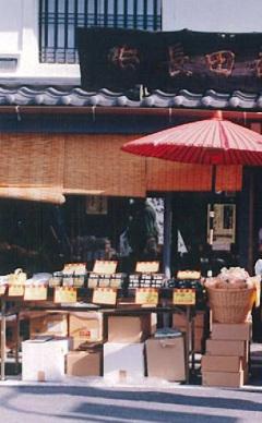 長田茶店しょうじき村祭り
