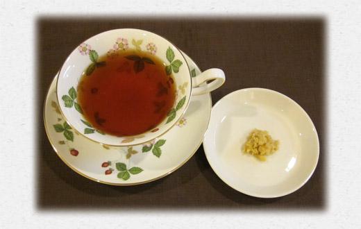大山の紅茶
