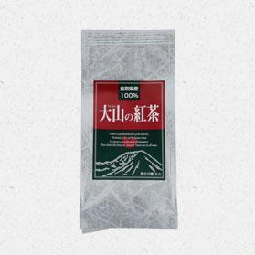 有機大山の紅茶ふるさと認証