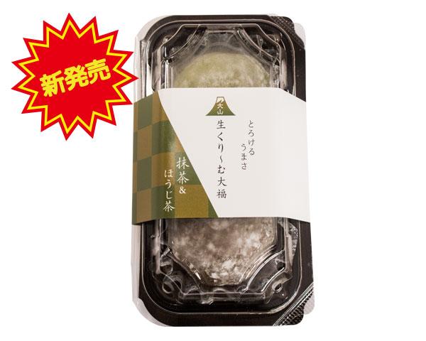 大山生くり~む大福抹茶&ほうじ茶パッケージ