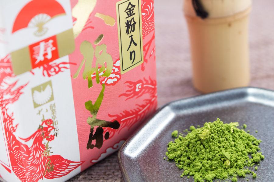 金粉入り大福茶イメージ写真