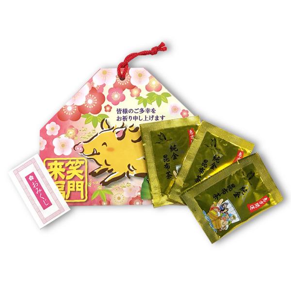 純金昆布茶パッケージ
