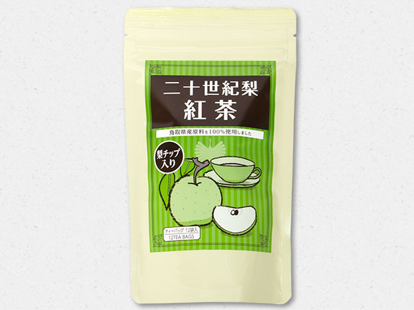 二十世紀梨紅茶パッケージ