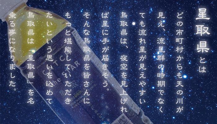 商品イメージ-1