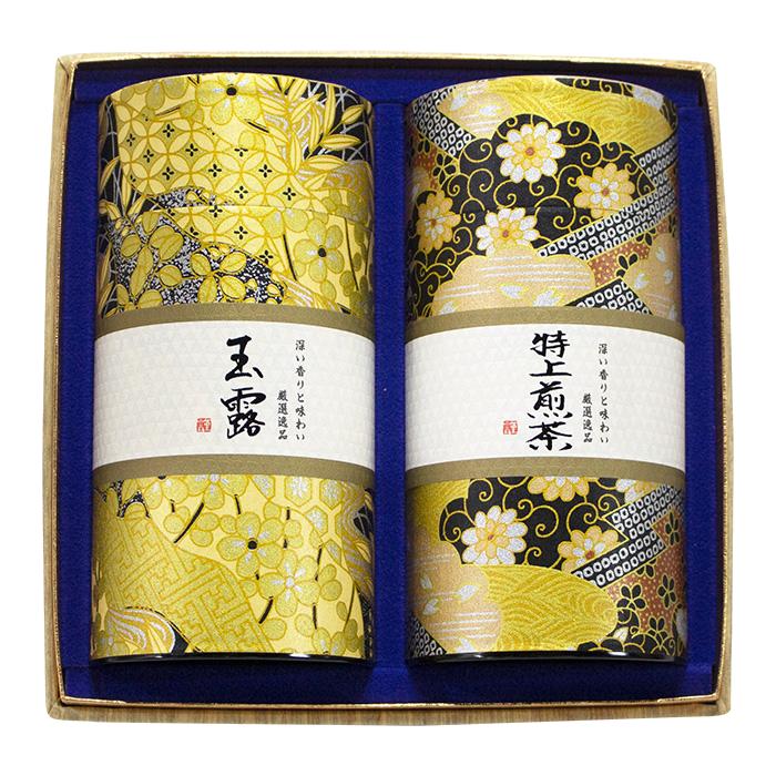 厳選逸品詰合せ・黒(玉露、特上煎茶セット)AF-100