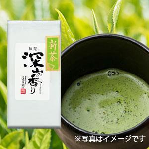 新茶抹茶深山の香りC