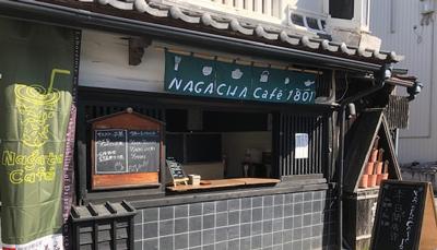 NagachaCafé1801