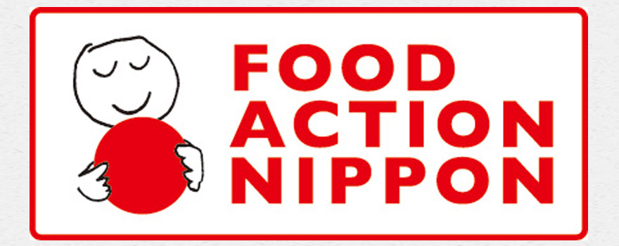 food-acthion-top