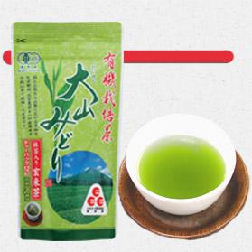 有機大山みどりTB抹茶入玄米茶