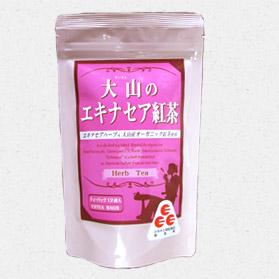 大山エキナセア紅茶(ふるさと認証)